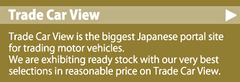 Trade Car View | Trade Car View is the biggest Japanese portal site for trading motor vehicles.We are exhibiting ready stock with our very best selections in reasonable price on Trade Car View.