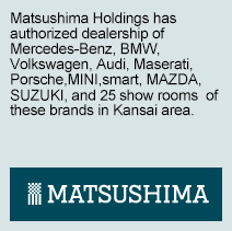 MATSUSHIMA HOLDINGS | Matsushima Holdings Co., Ltd. is our head quarter. In Kyoto, Matsushima Holdings was established in 1955 as an authorized dealer for Mazda.  Today the group has 14 showrooms in Japan.
